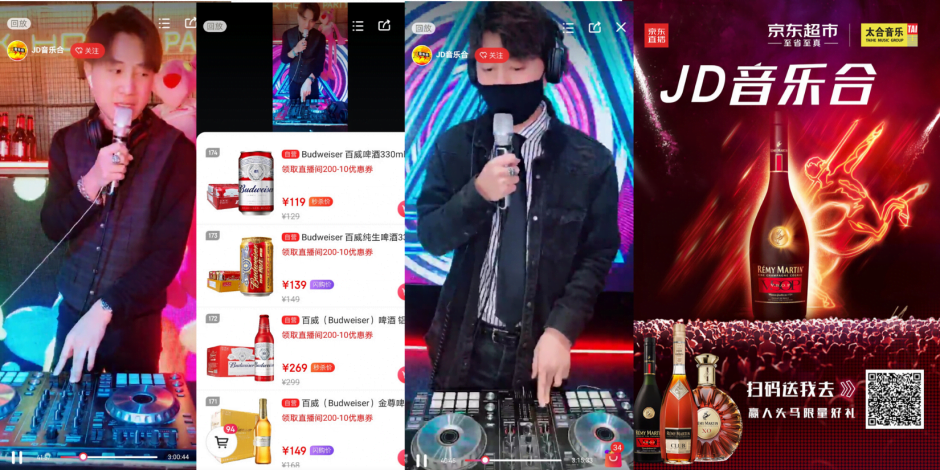 JD.com hosting live-streaming DJ sets with alcohol sponsors